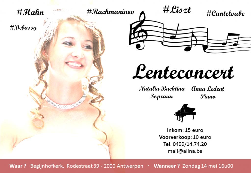 lente concert Begijnhofkerk